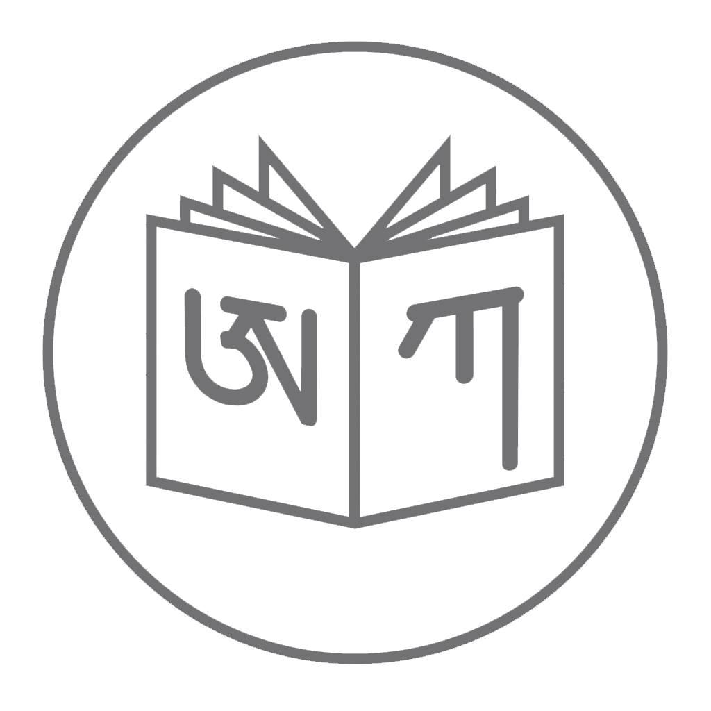 བསོད་ནམས་ཆུ་ཚང་།